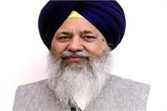 sgpc pradhan longowal appealed to people