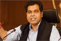 all drains falling in yamuna will have to be closed by february shrikant sharma