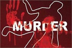 worker murdered his partner in hoshiarpur