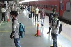 the first special train from surat reached prayagraj junction with 1200 workers