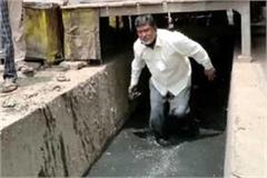 seeing the mess the angry councilman jumped into the drain