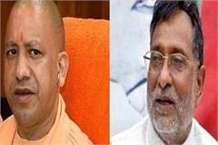 leader of opposition wrote a letter to cm yogi investigation corona in state