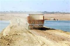 tender for sand mining will come out on 8 ghats of prayagraj
