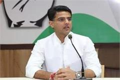 reverse of sachin pilot up government doing politics about buses