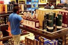 acp of lucknow objected to the sale of liquor said  40 days of hard