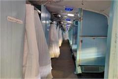 corona positive patients will be placed in the special coach of the train