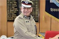 state s new director general of police took charge