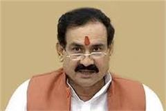 after all what is in the heart of narottam mishra