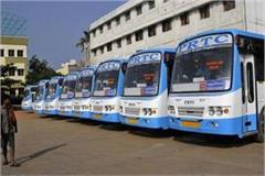 prtc also released the notification