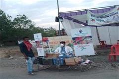 mahek health care distributes medicines for free in corona crisis