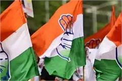 congress declared 11 district and city presidents in mp