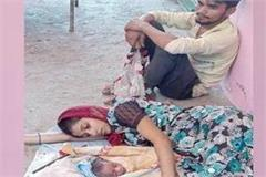 a woman ambedkar nagar from mumbai gives birth to a child on the road