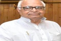 up hriday narayan dixit congratulated the people of the state on eid ul fitr