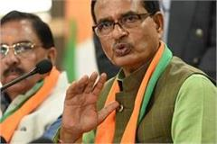 cm shivraj s big announcement lockdown to be extended in mp by june 15