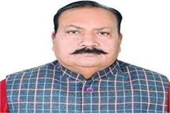 bjp state vice president upendra dutt shukla dies cm yogi expresses grief