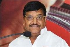 shivpal said on the deaths of the workers   now do somethin