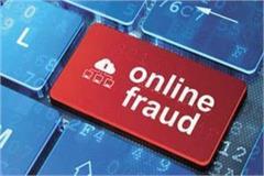 shimla google fake number online fraud