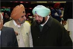 punjab government gives big  gift  to farmers