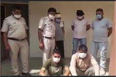 two youths with heroin worth lakhs of rupees arrested