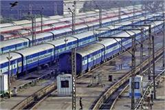 railways continues to schedule 30 special trains to effective from may 12