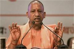 yogi government will give ration to all workers of other states trapped