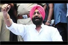 sukhpal khaira arrested
