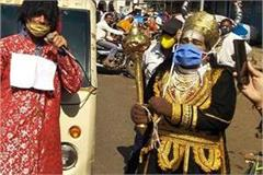 yamraj caught former bjp mla without wearing a mask