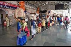 11 lakh trains have brought 15 lakh 62 thousand laborers avneesh