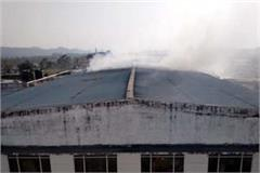 loss of crores due to fire in industry