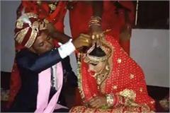 amidst lockdown unique marriage set precedent