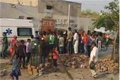 three children in tragic death due to railway engine hit