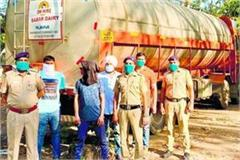 smuggling liquor in a milk tanker know how the secret is revealed