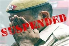rape accused constable suspended