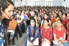 obc st students will also get coaching facility for preparation in competitive