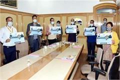 cm ek bigha scheme started in himachal