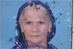 72 year old woman beaten to death
