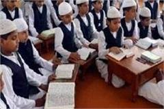 all the students from 1 to 11 studying in madrasas promoted to the next class