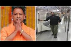 cm yogi announced financial assistance of 50 lakh to the family ashutosh sharma