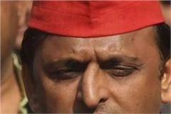 akhilesh said on the victims of the accident scattered slippers