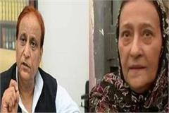 tajin fatima wife mla of sp azam khan jailed fell in the toilet shoulder