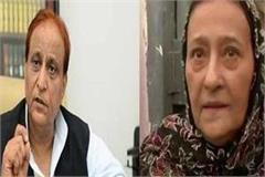 tajin fatima wife mla of sp azam khan jailed fell in the toilet shoulder