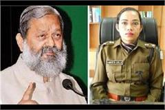 can an ips be posted as superintendent of police in his home district