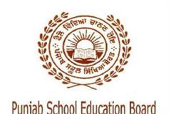 pseb announces results of 5th 8th and 10th