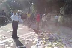 allahabad university professor  hariyali guru  distributing