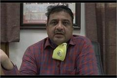 liquor missing from contracts excise officer gave absurd reply