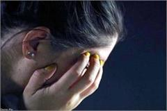 1 15 lakhs blown from bank account of woman