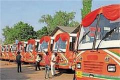 relieving news june 1 transport corporation services begin