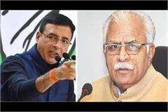 junkie arrows between surjewala and khattar surjewala