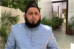 maulana khalid appealed to rojedars
