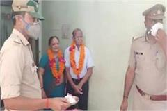 son celebrates 50th wedding anniversary of parents with police